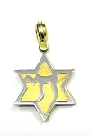 White and Yellow Gold Chai / Star Pendant