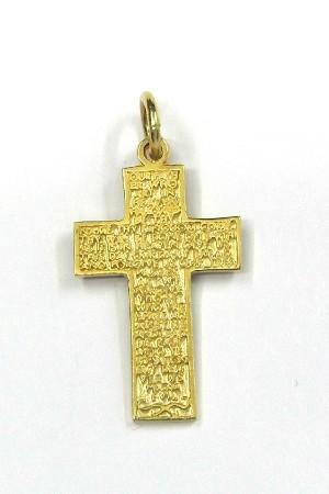 Ladies diamond pendant yellow gold cross pendant aloadofball Choice Image