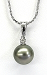 Ladies Pearl and Diamond Pendant